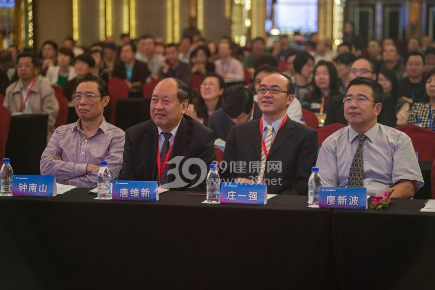 众专家齐聚医疗协同发展论坛