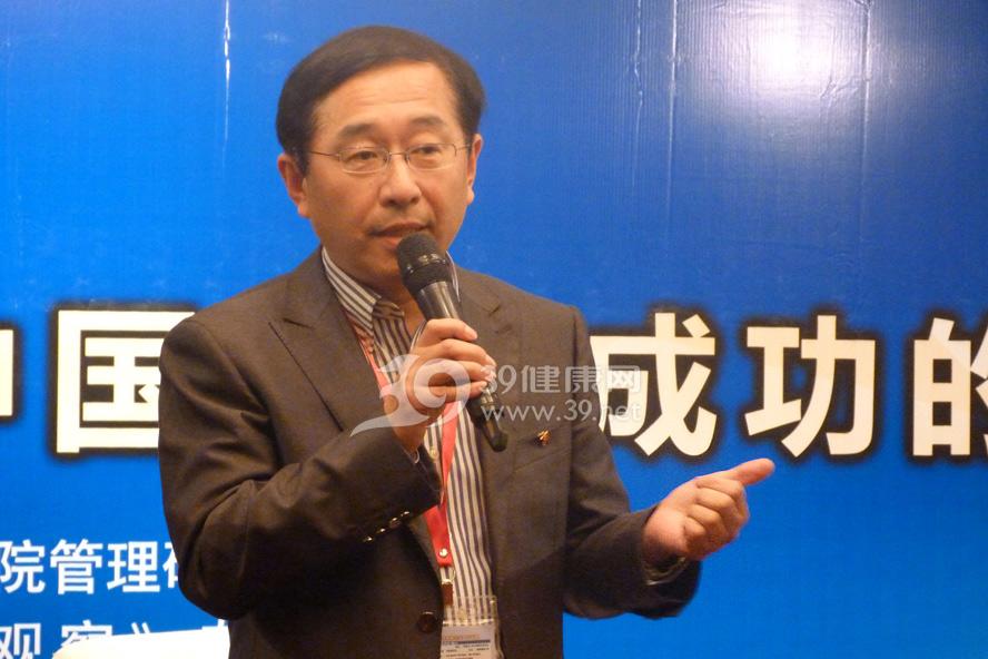 蔡江南对医改一席谈发表自己的看法