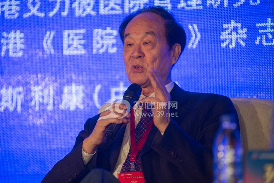 清华大学医院管理研究院副院长刘庭芳