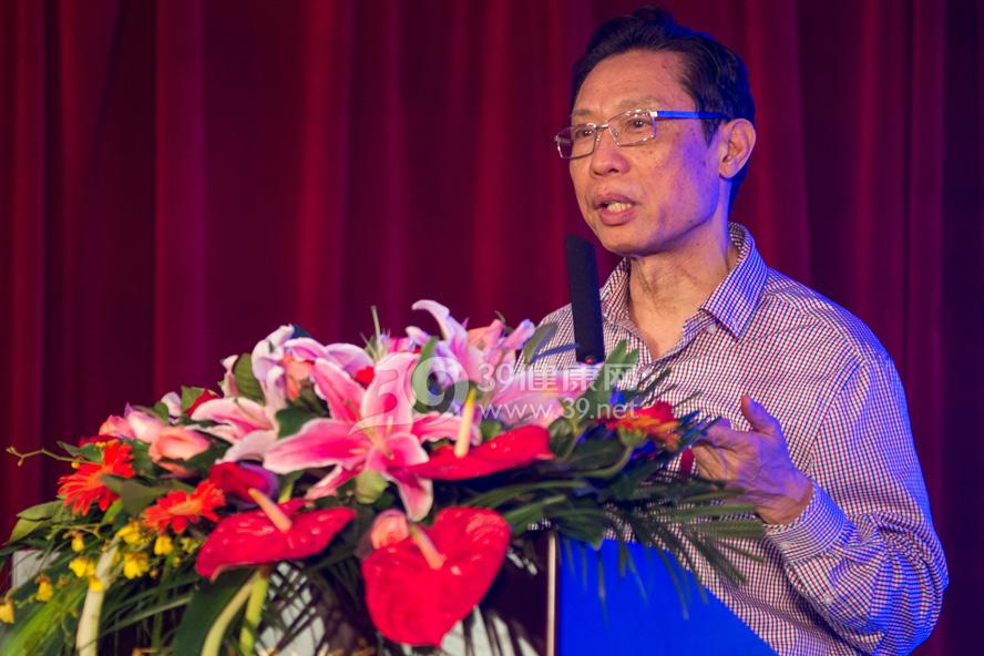 中国工程院院士钟南山在开幕式上致辞