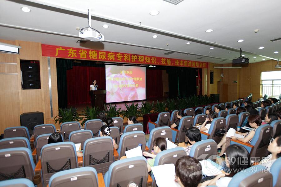 广东省第二人民医院经常组织专科护理培训,切实提高护理人员的专科护理技能。