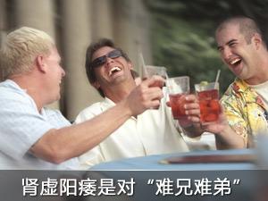饮酒过度就可能会阳痿?