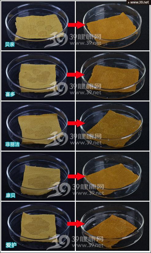 评测项目5-奶渍清洁实验