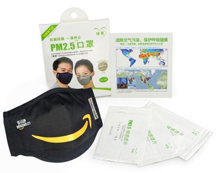绿盾抗菌防霾口罩