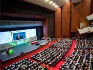 中华医学会糖尿病学分会第十八次全国学术会议隆重开幕