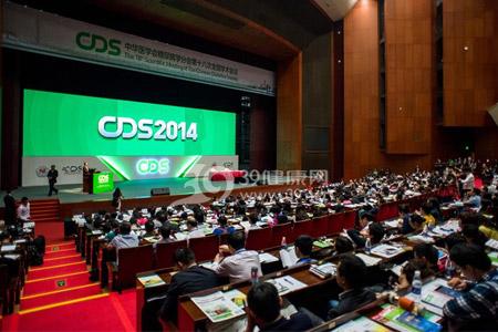 中华医学会糖尿病学分会第十八次全国学术会议