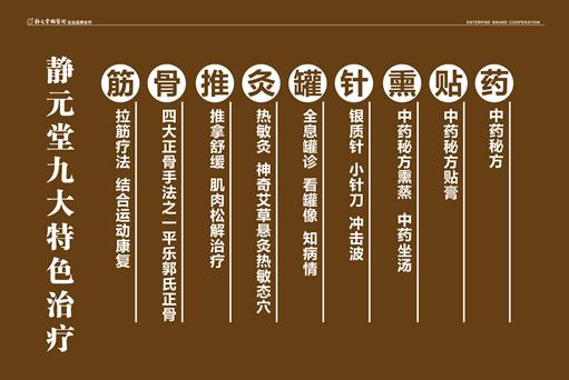 QQ截图20141121084841