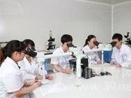 中大成立国际远程病理会诊中心
