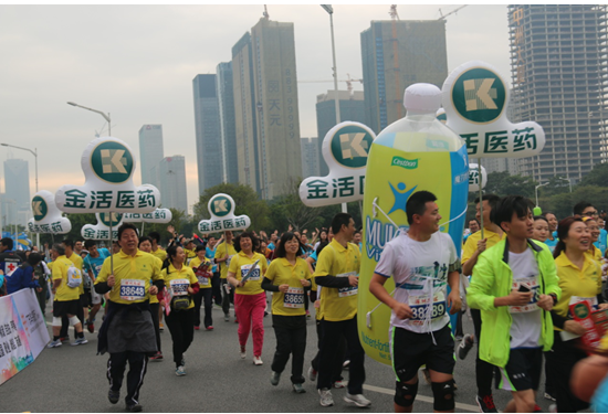 金活医药:2014深圳国际马拉松耀眼明星