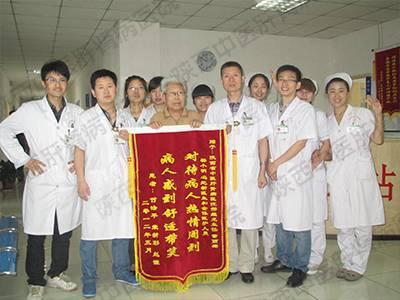 西安最好的肾病医院是哪家
