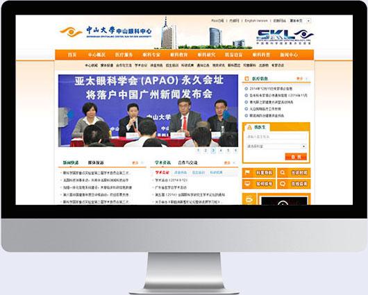中山大学中山眼科中心官网