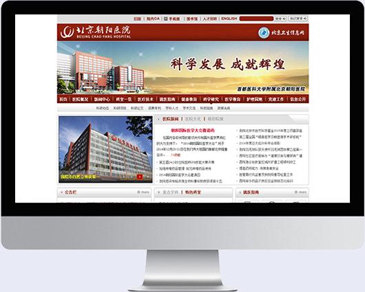 首都医科大学附属北京朝阳医院官网