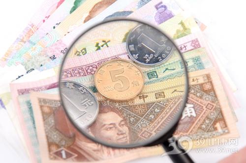 钱 纸币 硬币 财富 金钱_12974091_xxl