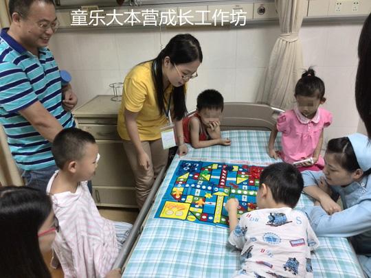病时有人帮 广州首个医务社工试点项目取得成效