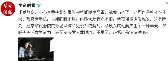 搜狗截圖15年01月30日0859_8