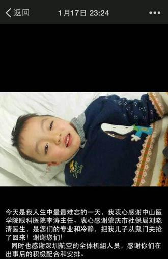 救护人应该马上把孩子抱起来,一只手捏住孩子颧骨两侧,手臂贴着图片