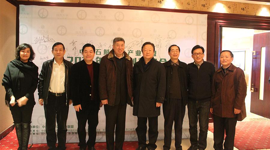现代集团董事长章鹏飞,现代集团党委书记徐一宁等集团领导也出席了本