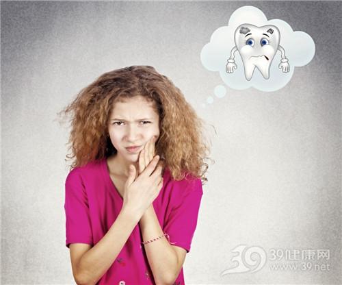青年 女 牙痛 牙齿 疼痛_29648280_xxl