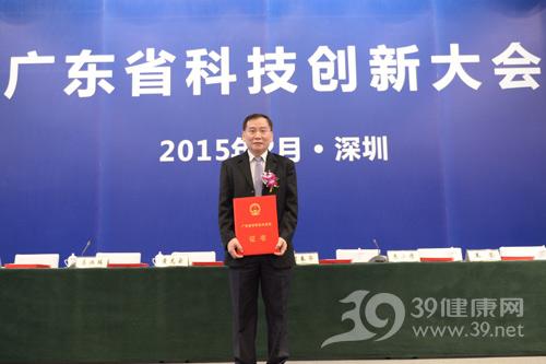 王深明教授团队获广东省科学技术一等奖