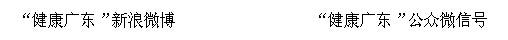 QQ截图20150325140347