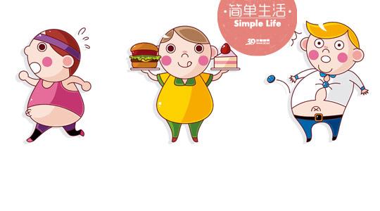 肚子肉多伤心脏 怎样减肥最瘦腰