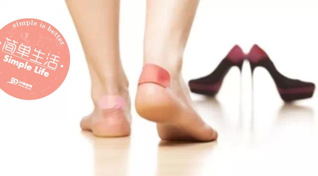 穿高跟鞋走路脚不痛的两个技巧