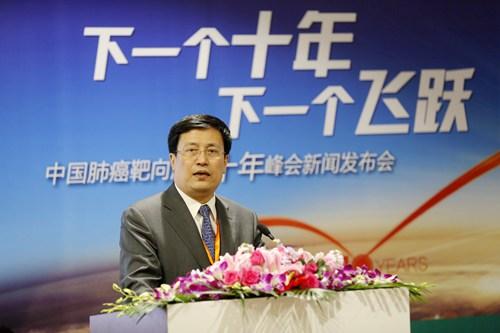 02-中国《原发性肺癌诊疗规范》专家委员会主任支修益教授发言