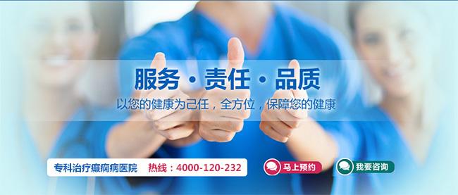 汕头治疗母猪疯最好的专科医院是哪家