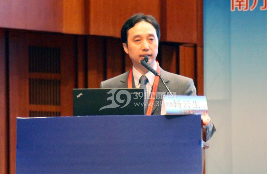 中华医学会消化病学分会主任委员杨云生教授在论坛开幕式上致辞。