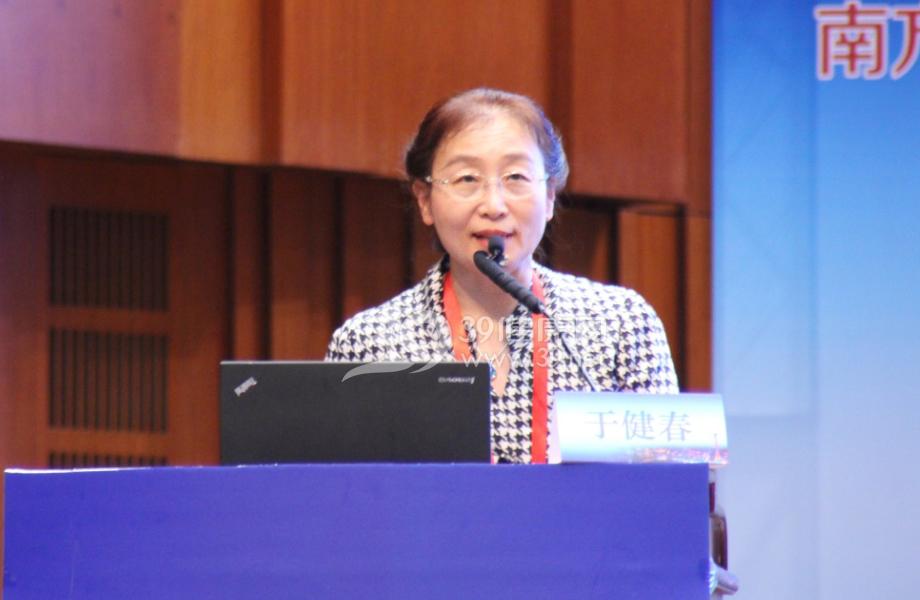 中华医学会肠外肠内营养学分会主任委员于健春教授在论坛开幕式上致辞。