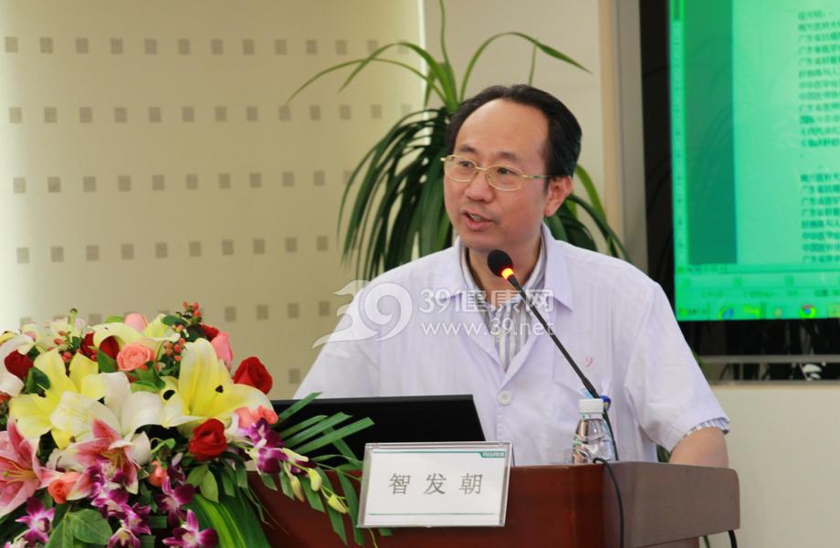 大会执行主席智发朝教授担任EUS-FNA中国行分会场主持人。