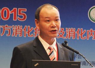 刘思德:广东省早期胃癌检测率水平