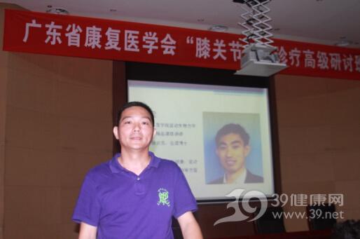 广东省工伤康复医院院长助理兼从化院区副院长郭钦
