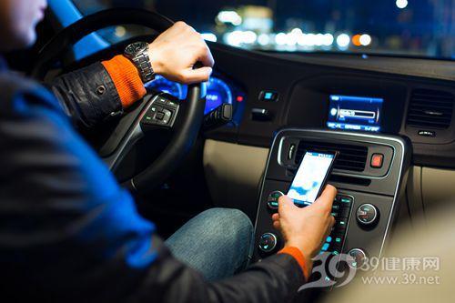 驾驶 开车 手机 安全_12405565_xxl