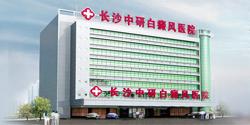 医院介绍250-125