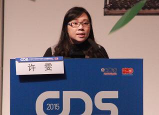 中国证据――Confidence研究取得新