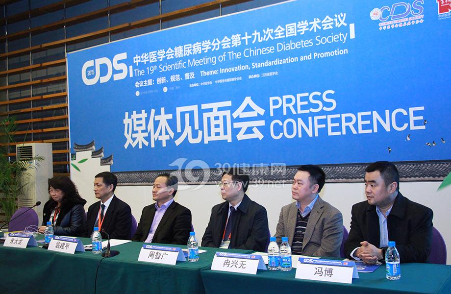 CDS2015新闻发布会现场