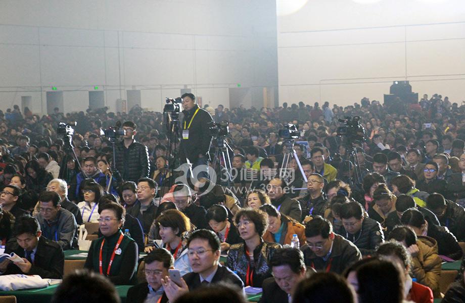 近7千人参会 现场座无虚席