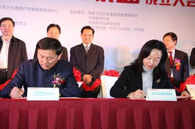 霍勇教授与苏州工业园区管委会签署合作协议