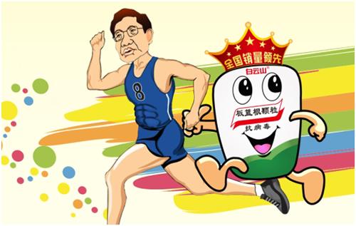 钟南山院士快乐奔跑,传递健康正能量