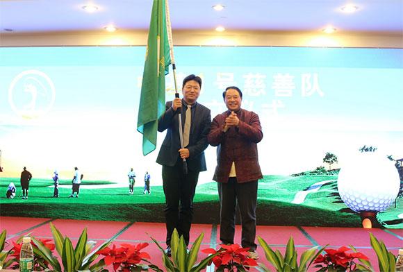 原广东省高尔夫球协会主席许德立先生为闫立董事长颁队旗