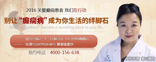 广州市癫痫病的治疗费用是多少