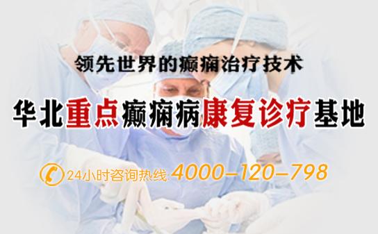黄山市最权威的儿童癫痫病医院