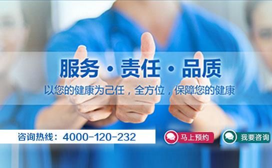 芜湖市治疗癫痫病的公立医院