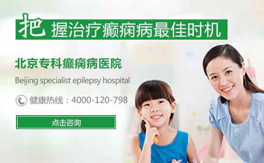 安庆市女性癫痫病医院