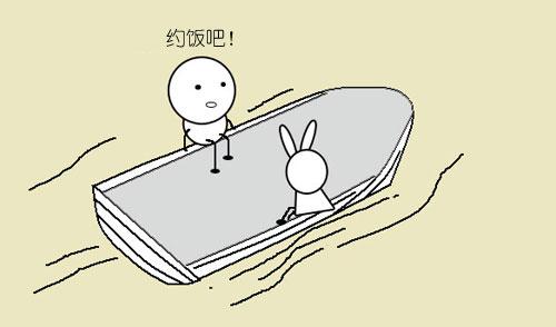 动漫 简笔画 卡通 漫画 手绘 头像 线稿 500_294