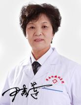 尹秀莲医生
