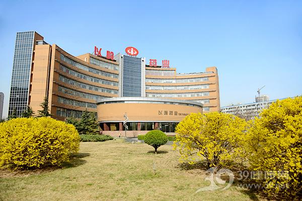 中国健康总评榜媒体观察团走进以岭:以络为神 布局天下健康