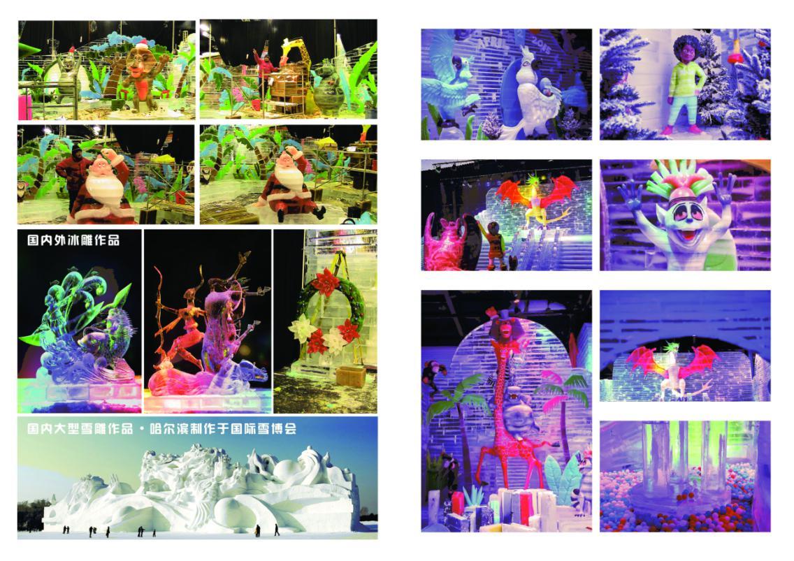 北京欢乐冰雪嘉年华能玩什么?安静、刺激项目一个都不少!   在北京鸟巢欢乐冰雪嘉年华能够玩什么呢?从主办方方面了解,本次冰雪嘉年华中游客不但能够欣赏到国际级冰雕大师栩栩如生,晶莹剔透的冰雕作品,还有多种娱乐体验项目供游客玩耍。这些项目怡动怡静,有刺激的旋转冰滑梯、冰上自行车、冰上碰碰车、攀冰体验,还有开动脑筋,大开眼界的时空隧道和DIY互动区。丰富多样的项目,老少皆宜,还有更有惊喜项目等着大家的到来,想要真正体验到冰雪的欢乐,感受冬奥会的运动激情,只有来到这里才能够真正享受到。