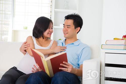 青年 男 女 夫妻 情侣 爱情 看书 家居 家庭_ 19378771_xxl